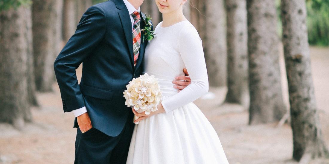 Whitneyjoel Library Themed Wedding Winter Lotus Photography